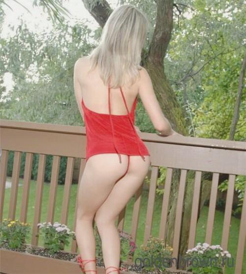 Проститутка Аделия93