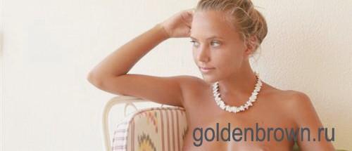 Гостиница сибирь екатеринбург можно ли купить индивидуалок