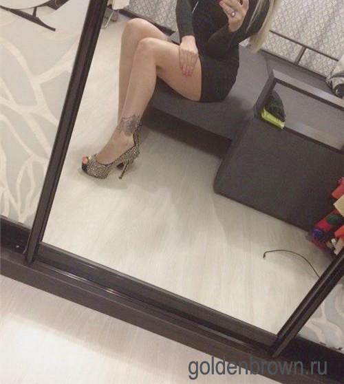 Проститутка Марфута 100% реал фото