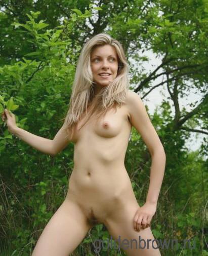 Проститутка путана Агапица 96