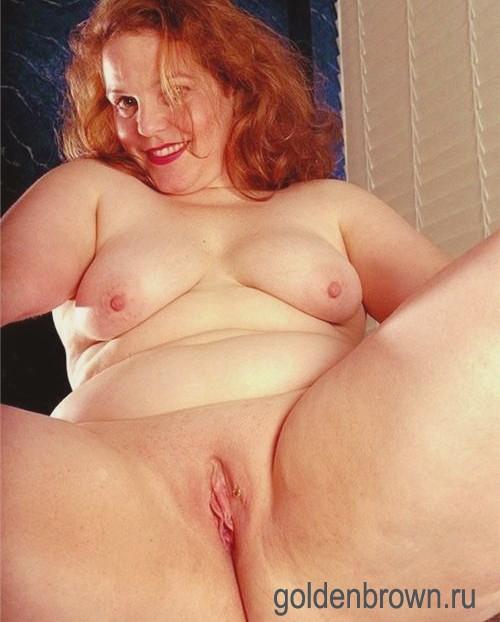Проститутка НЕЛЯ фото без ретуши