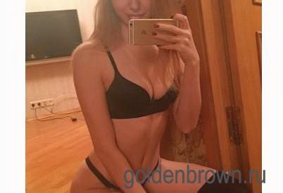 Путана проститутка Катюфка фото без ретуши